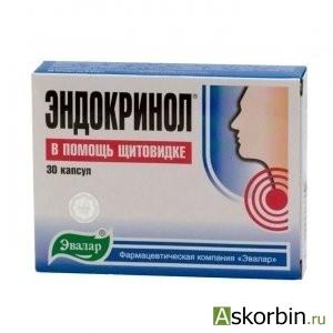 эндокринол крем-гель 50мл, фото 5