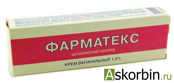 Фарматекс крем ваг. 72г, фото 4