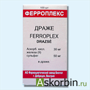 Ферроплекс др. №100, фото 4
