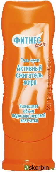 Фитнес Боди Крем-актив (формула 45) от целюллита 125мл, фото 6