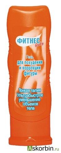 Фитнес Боди Крем-гель (формула 68) активный сжигатель жира 125мл, фото 7