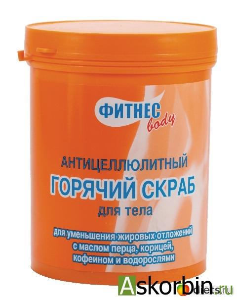 Фитнес Боди Скраб д/тела горячий антицеллюлитный 500мл, фото 3