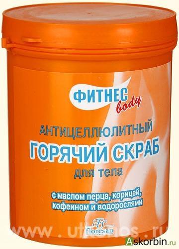 Фитнес Боди Скраб д/тела горячий антицеллюлитный 500мл, фото 4