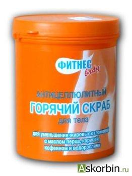 Фитнес Боди Скраб д/тела горячий антицеллюлитный 500мл, фото 5