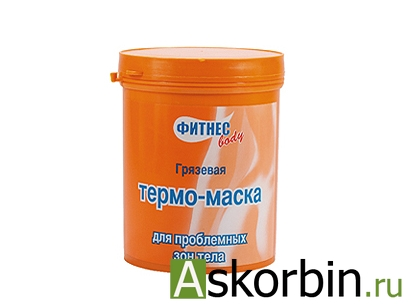 Фитнес Боди Термо-маска грязевая (формула 171) д/пробл. зон 500мл, фото 8