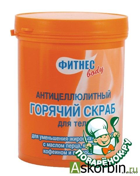 Фитнес Боди Термо-маска грязевая (формула 171) д/пробл. зон 500мл, фото 3