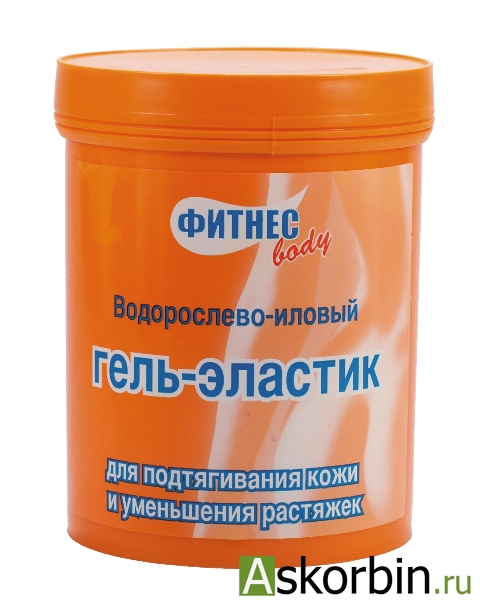 Фитнес Боди Термо-маска грязевая (формула 171) д/пробл. зон 500мл, фото 4