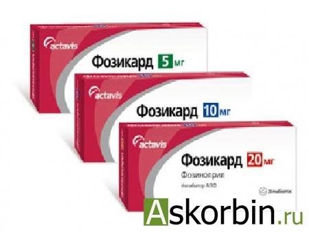 фозикард 10 мг 28 таб., фото 3