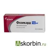 фозикард 10 мг 28 таб., фото 7