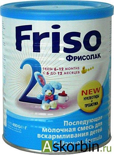 Фрисопеп молочная гидролизная смесь с рожд. 400г, фото 1