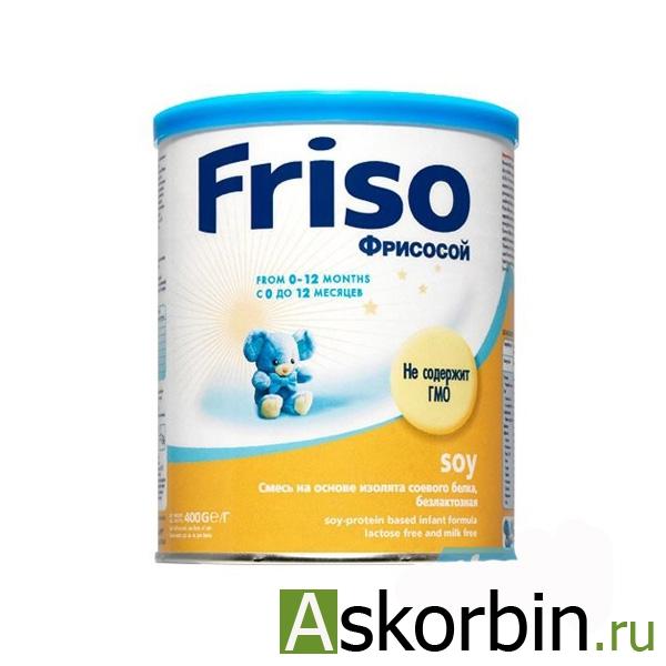 Фрисосой соевая смесь с рожд. 400г, фото 1