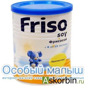 Фрисосой соевая смесь с рожд. 400г, фото 7
