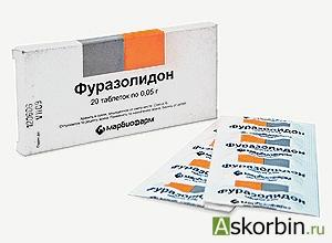 фуразолидон 0.05 10 таб., фото 3