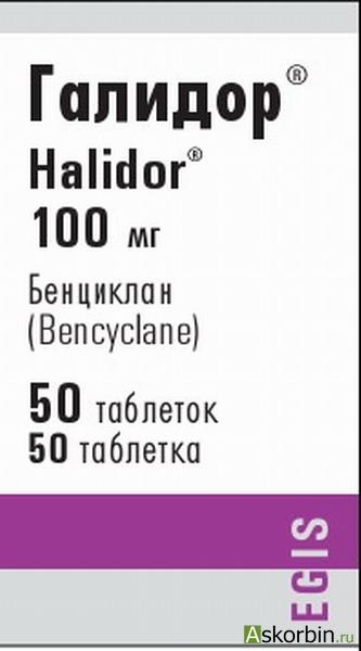 галидор таб.0.1 50, фото 4