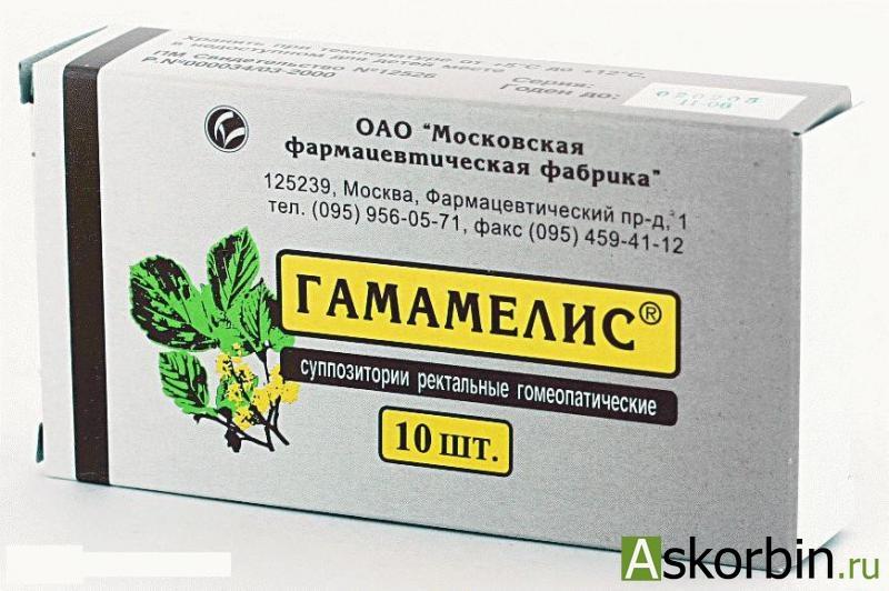 Гамамелис мазь 30г, фото 1