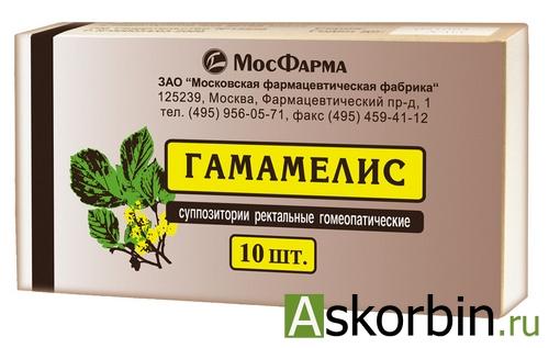 Гамамелис мазь 30г, фото 3