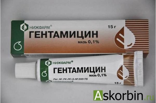 Гентамициновая мазь 0,1% 15г, фото 1