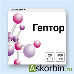 гептор тб./об. 400 мг 20, фото 7