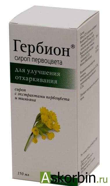 гербион сироп первоцвета 150мл, фото 2