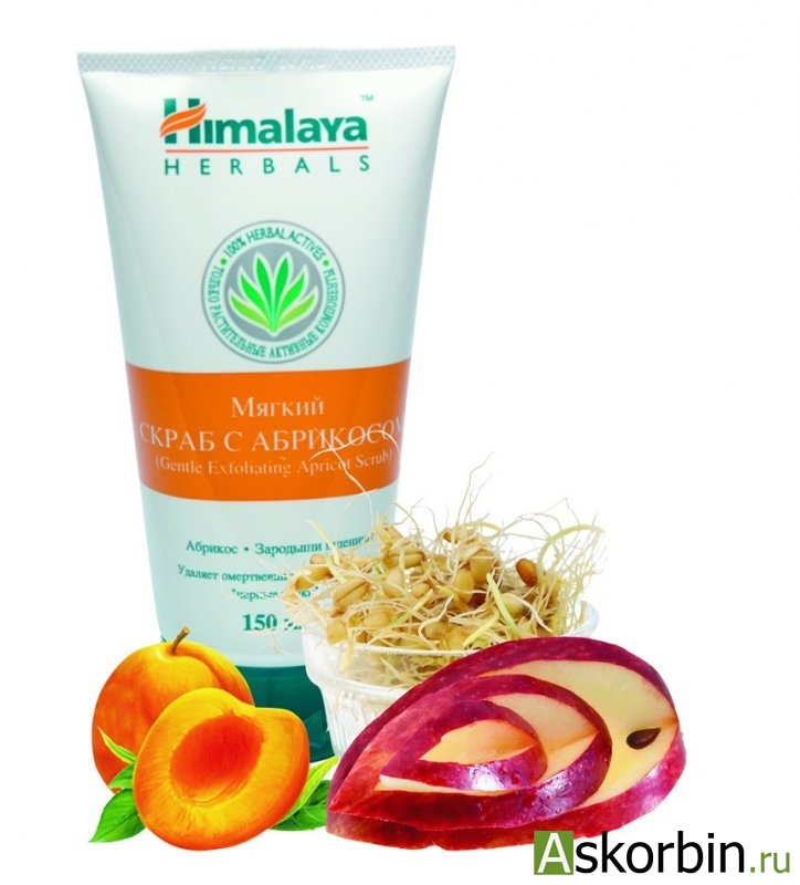 Гималаи Хербалс Набор : Мягкий скраб 150мл+Освежающая фруктовая маска 150мл, фото 1