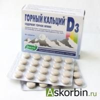 глюкозамин максимум тб. 30, фото 4