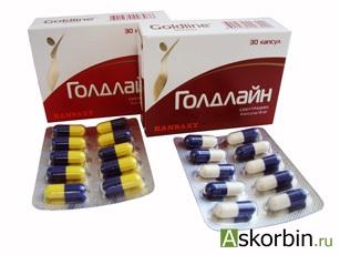 голдлайн 15 мг капс.N 30, фото 7