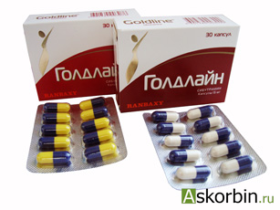 голдлайн 15 мг капс.N 30, фото 8