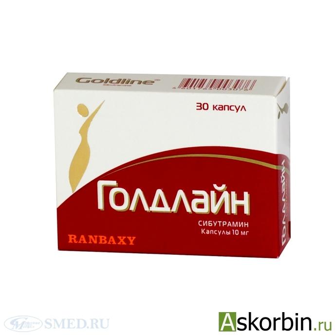 голдлайн 15 мг капс.N 30, фото 3