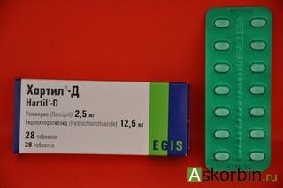 Хартил-Д 2,5мг+12,5мг 28 (Egis), фото 1