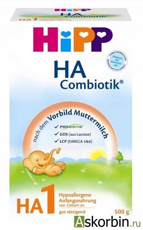 Хипп ГА-1 гиппоаллерг. молочная смесь с рождения 300г, фото 4