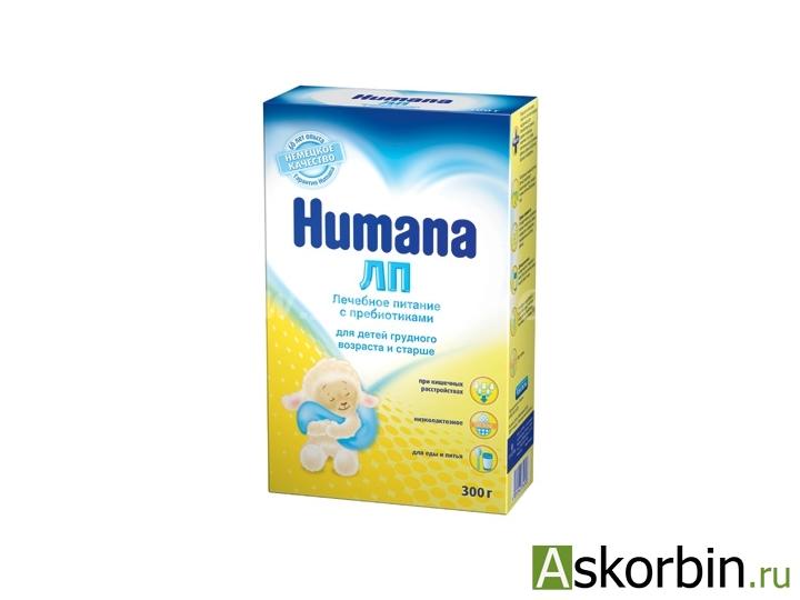 Хипп ГА-1 гиппоаллерг. молочная смесь с рождения 300г, фото 5