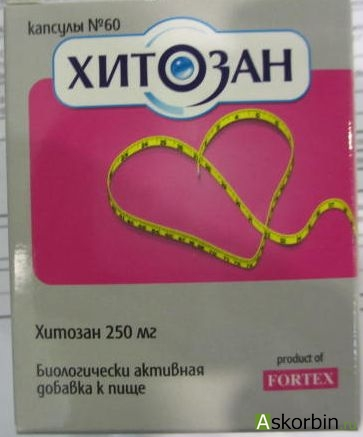 Хитозан 0,25г 60 капс. (Фортекс), фото 3