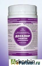 Хлорамин уп. 1кг, фото 4