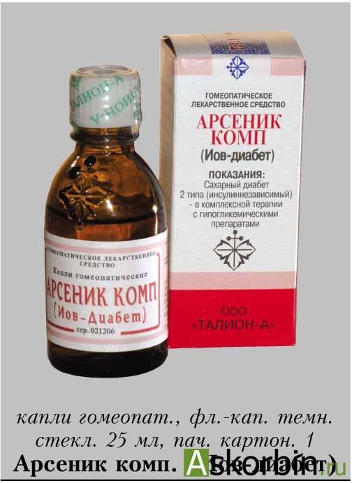 Гомеопатические средства для лечения диабета