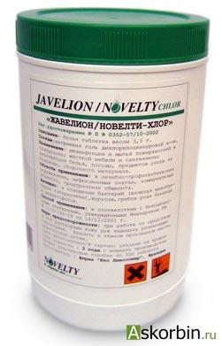 Жавельон (Жавелион) (Новелти хлор) таб. 3,5г №300, фото 5