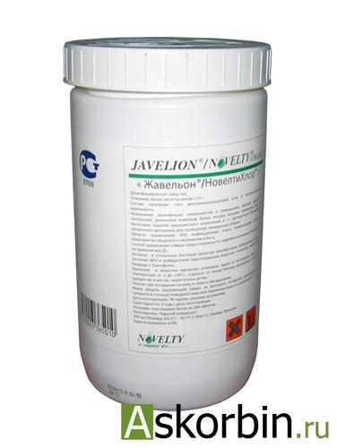 Жавельон (Жавелион) (Новелти хлор) таб. 3,5г №300, фото 1