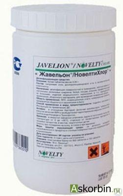 Жавельон (Жавелион) (Новелти хлор) таб. 3,5г №300, фото 4