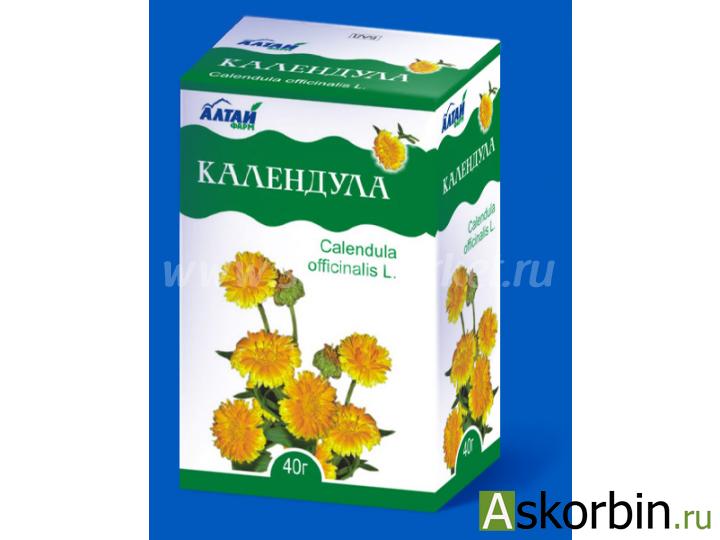Календула цветки 40г (Алтай-Фарм ООО), фото 1