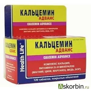 кальцемин адванс 120 тб п/о, фото 6