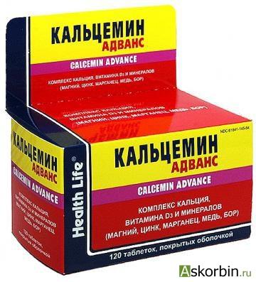 кальцемин адванс 120 тб п/о, фото 3
