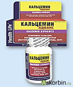кальцемин адванс 120 тб п/о, фото 7