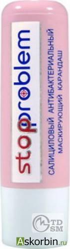 Карандаш салициловый Стоппроблем антибакт. маскирующий натуральный 4,7г тон 1, фото 3