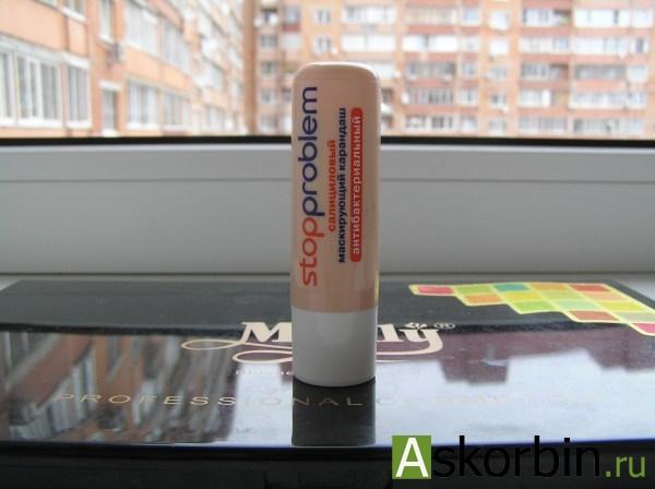 Карандаш салициловый Стоппроблем антибакт. маскирующий натуральный 4,7г тон 1, фото 1