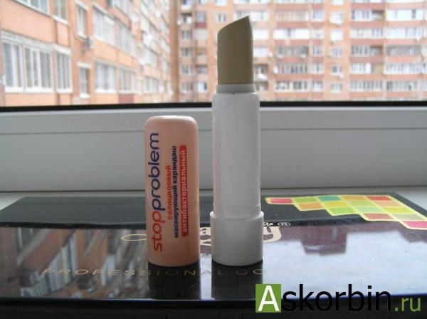 Карандаш салициловый Стоппроблем антибакт. маскирующий натуральный 4,7г тон 1, фото 2