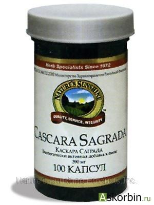 Каскара Саграда капс. №100, фото 7