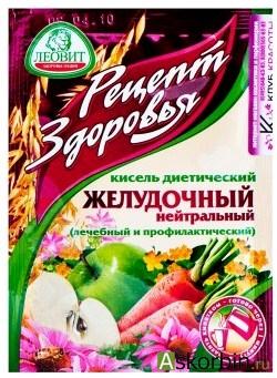 Кисель Желудочный нейтральный 20г, фото 2