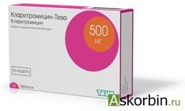 Кларитромицин таб п/о 500мг 10 (Тева Фармацевтические Предприятия Лтд), фото 5