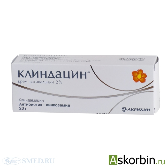 клиндацин 2% 20г крем ваг., фото 1