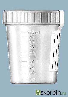 Контейнер д/мочи стерильный 100мл, фото 8