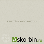 Кора Крем-сыворотка д/интенс. увлажн. обезвож. кожи 30мл, фото 7